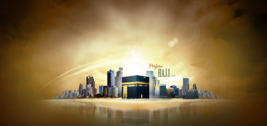 Grundlagen Des Islam Die Shia
