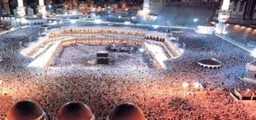 auge machen islam