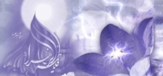 Fatima5