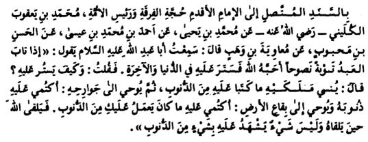 arab222tb0