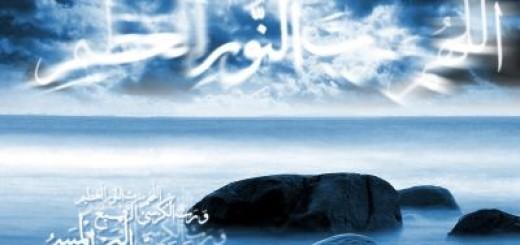 gebete islam zeiten jeddah