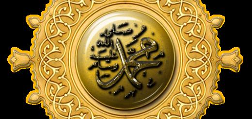 the-dome-muhammad-sm-pbuh